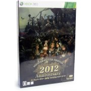 Monster Hunter Frontier Online Anniversary 2012 Premium Package