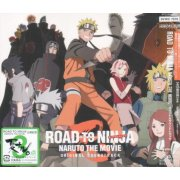 Road To Ninja - Naruto The Movie Original Soundtrack