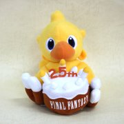 Final Fantasy 25th Anniversary Plush Chocobo