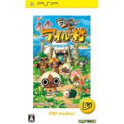 MonHun Nikki: Poka Poka Airu Mura [PSP the Best New Price Version]