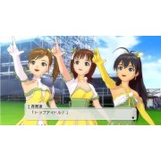 Thumbnail for The Idolm@ster 2 [Platinum Collection]