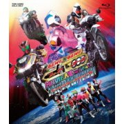 Kamen Rider x Kamen Rider Fourze & Ooo: Movie War Mega Max Director's Cut Edition