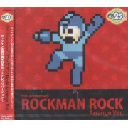25th Anniversary Rockman Mega Man Rock Arrange Ver.