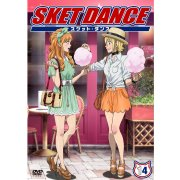 Sket Dance Vol.14