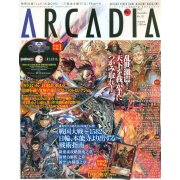 Arcadia Magazine [December 2012]