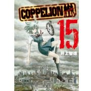 COPPELION (15)