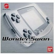 WonderSwan Console - Skeleton Black