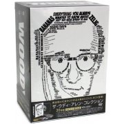 Woody Allen Collection [First Press Limited Edition]