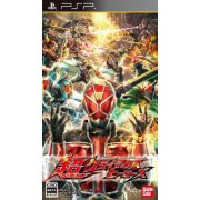 Kamen Rider Chou Climax Heroes