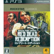 Red Dead Redemption: Complete Edition (PlayStation3 the Best)