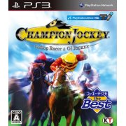 Champion Jockey: G1 Jockey & Gallop Racer (Playstation3 the Best)