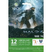 Xbox Live 12-Month +1 Gold Membership Card (Halo 4 Edition)