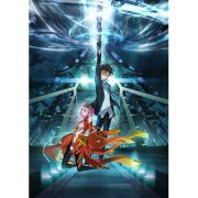 Guilty Crown 11 [Blu-ray+DVD Limited Edition]