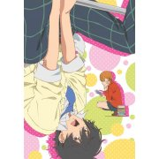 Tonari No Kaibutsu-Kun 1 [Blu-ray+CD Limited Edition]