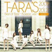 T-ara's Best Of Best 2009-2012 - Korean Ver.