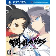 Senran Kagura Shinovi Versus -Shoujotachi no Shoumei- [Regular Edition]