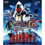 Kamen Rider Fourze The Movie Space Here We Come / Minna De Uchu Kita