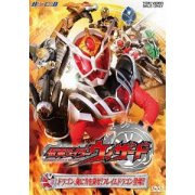 Hero Club Kamen Rider Wizard 2