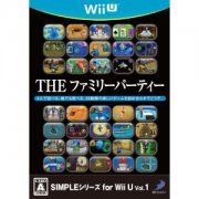 The Family Party (Simple Series for Wii U Vol. 1)