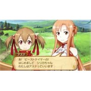 Thumbnail for Sword Art Online: Infinity Moment [Limited Edition]