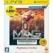 MAG: Massive Action Game (Playstation 3 the Best)