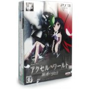 Accel World Stage 02: Kasoku no Chouten (Limited Edition)