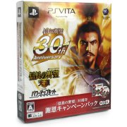 Nobunaga no Yabou: Tendou with Power-Up Kit [Nobunaga no Yabou 30th Anniversary Campaign Pack]