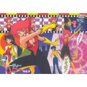Cutie Honey Vol.2
