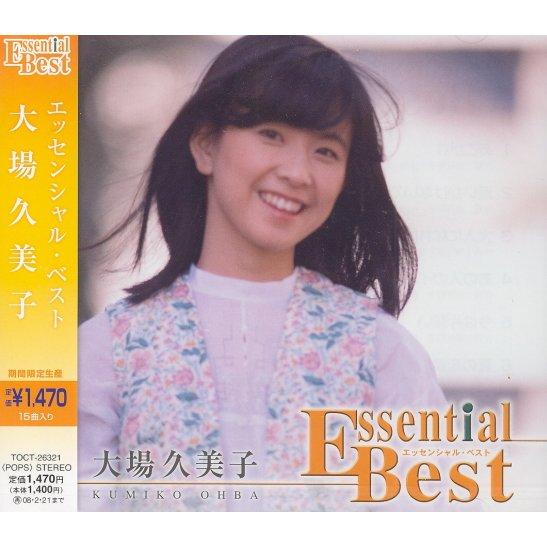 oba作品封面_essential best kumiko oba
