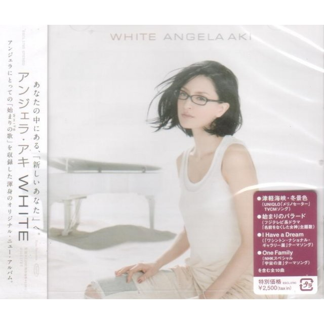 once-031快播_japanese music white  sony music ~angela aki once bought, this