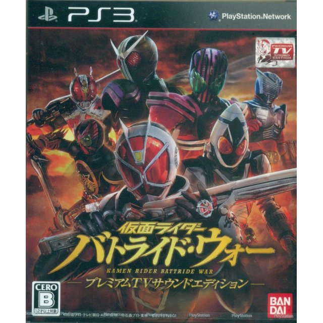 """I Am Rider Song Download: PS3 """" Kamen Rider Battride War """" All Sound Effects And Songs"""