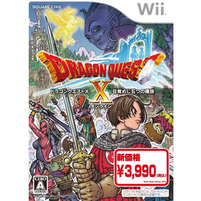 dragon quest x mezameshi itsutsu no shuzoku online new price ve 321723.1 Dragon Quest X Mezameshi Itsutsu No Shuzoku Online [New Price Version]