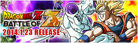%22Dragon+Ball+Z%3A+Battle+of+Z%22